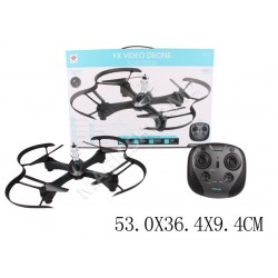 Quadcopter 07328 94x364x530mm