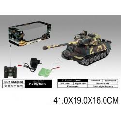 Tanc cu telecomanda 29482 (160x190x410mm)