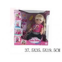 Păpușă Yale baby (47110) (195x355x375mm)