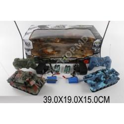 Tanc cu telecomanda 59596 (150x190x390mm)