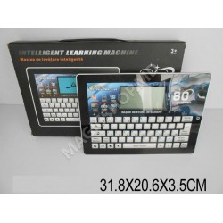 Tableta educationala pentru copii Inteligent Learning Machine (77367) (35x206x318mm)