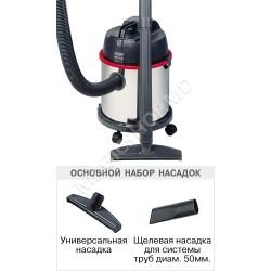 Aspirator THOMAS INOX 1520 PLUS inox, negru