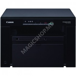 Multifunctional Canon CH5252B004AA 18 ppm 1200x600 dpi