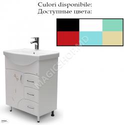 Mobilier de baie Mash STUF 95 cm alb, albastru, bej, negru, rosu, verde
