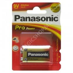 Baterie Panasonic X